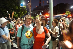Most exciting rally in the Tokyo government district: summer, 2012. That's me in the no-nukes t-shirt, and Jacinta in the sweet little red dress.